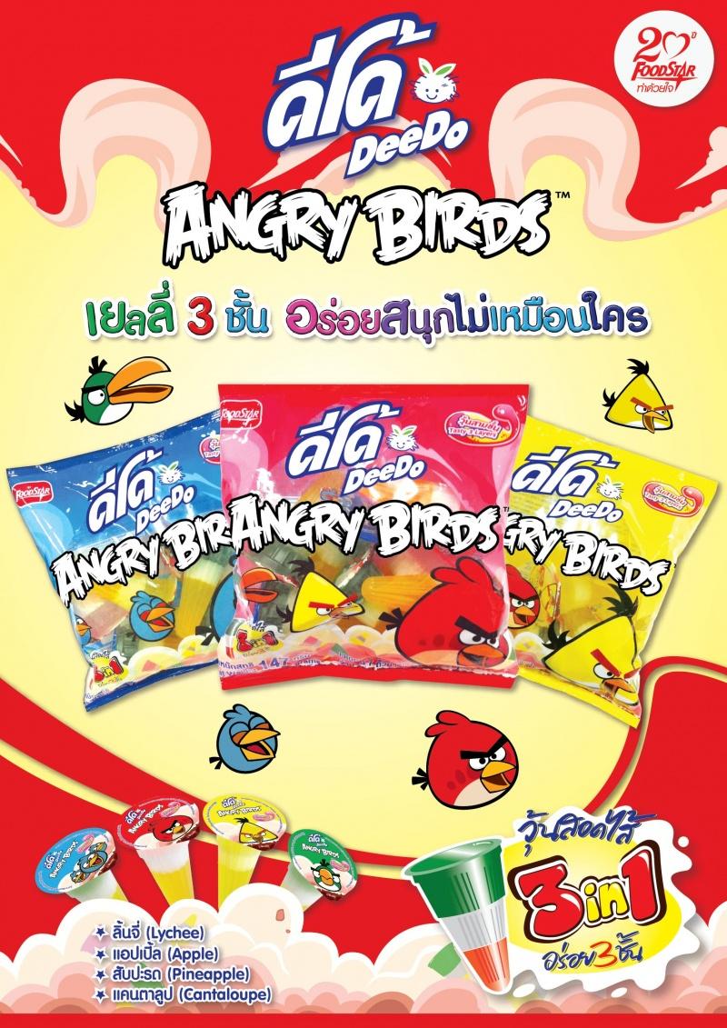 Deedo Angry Bird