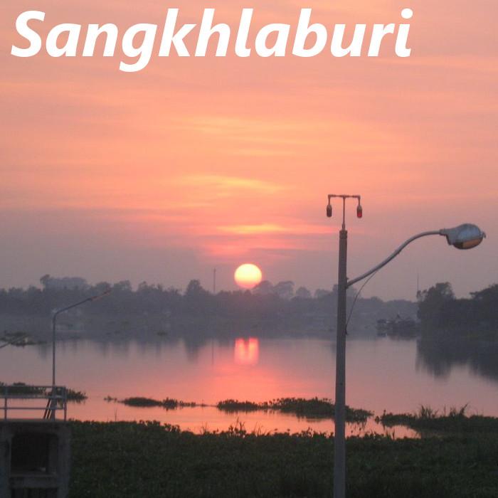 Sangkhlaburi (Documentary)